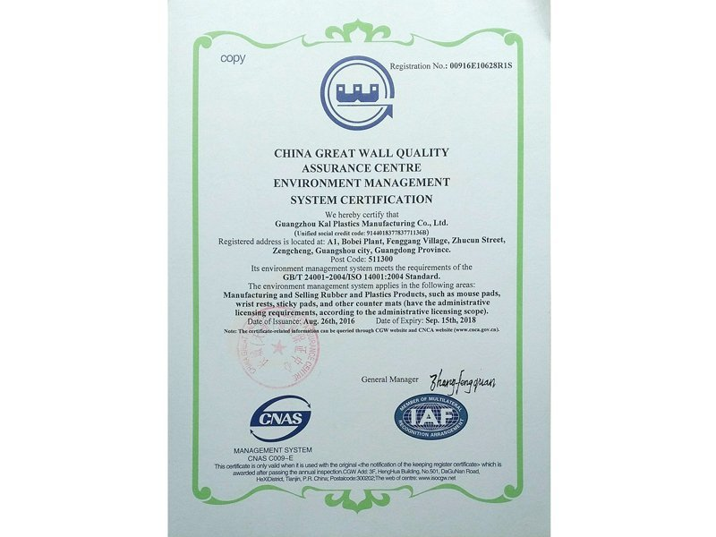 China-Greatwall-quality-assurance-centre-environment-management-system-certification