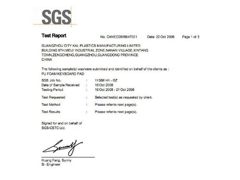 SGS-test-report-of-PU-foam-keyboard-pad